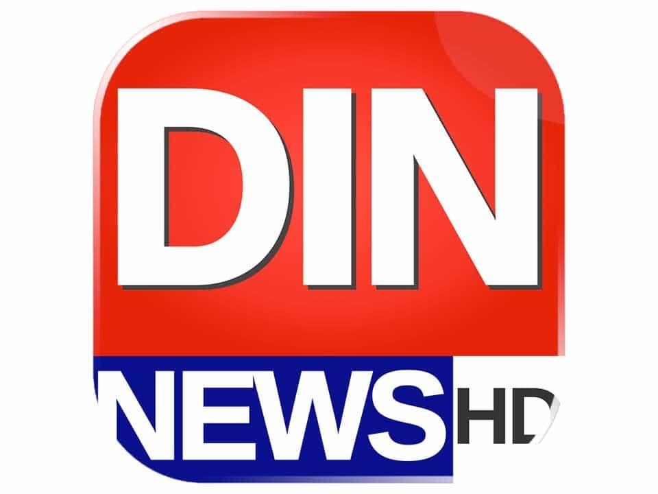 Din News HD