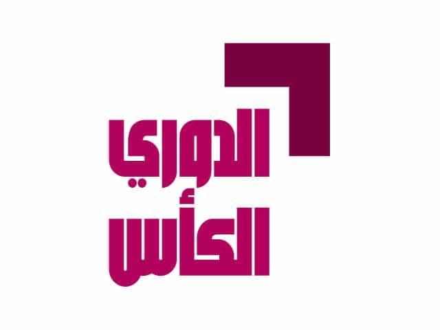 Al Kass 4