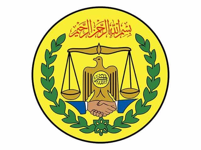 Somaliland National TV
