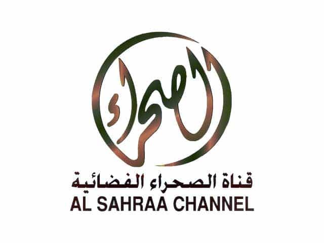 Al Sahraa TV 2