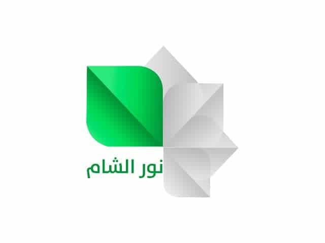 Nour El-Sham