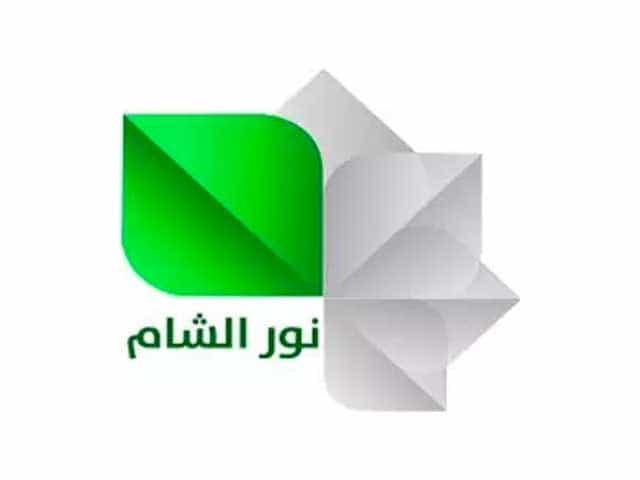 Nour El Sham TV