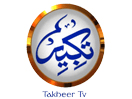 Takbeer TV