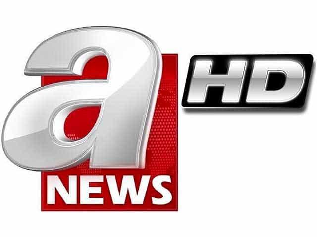 A News TV