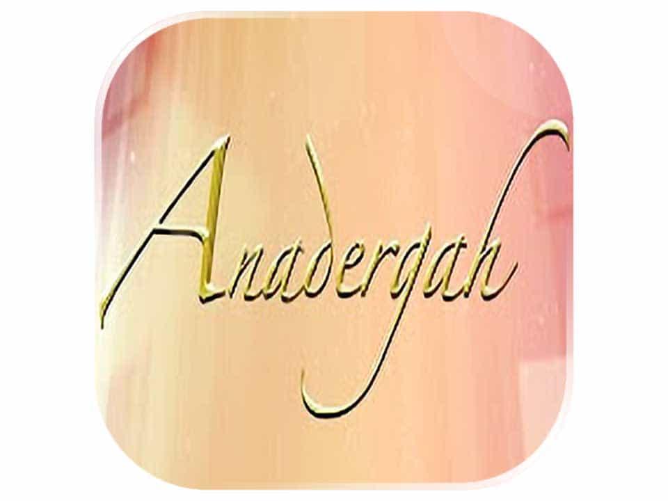 Anadergah