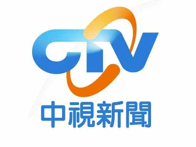 CTV TV