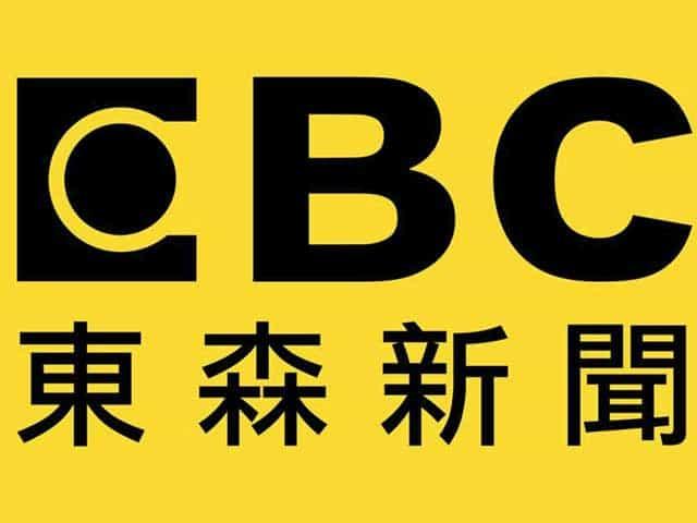 EBC TV