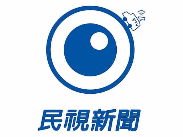 FTV Taiwan