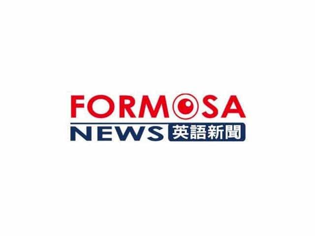 Taiwan Formosa TV