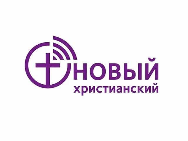 Novyy Khristianskiy
