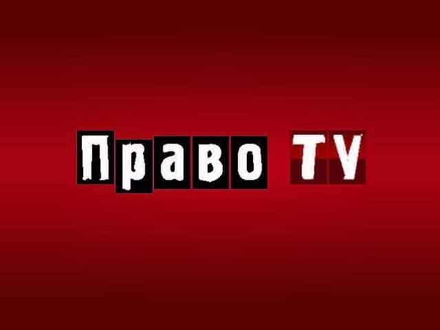 Pravo TV
