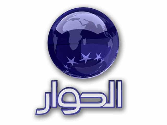 Al Hiwar TV, Live Streaming from United Kingdom