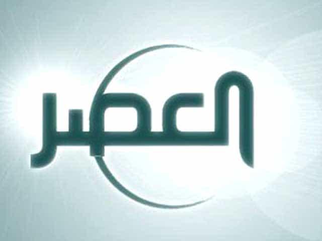 Alasr TV