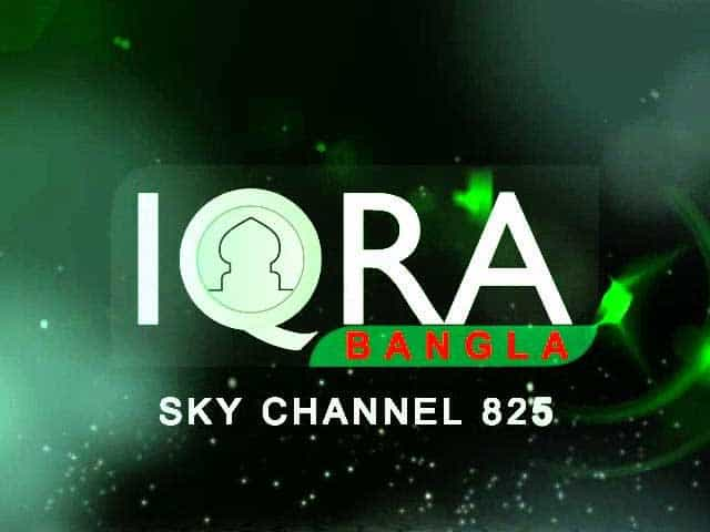 IQRA Bangla