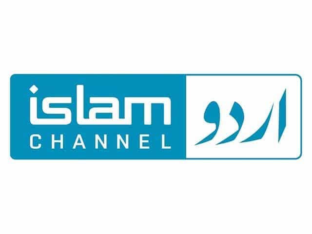 Islam Channel Urdu