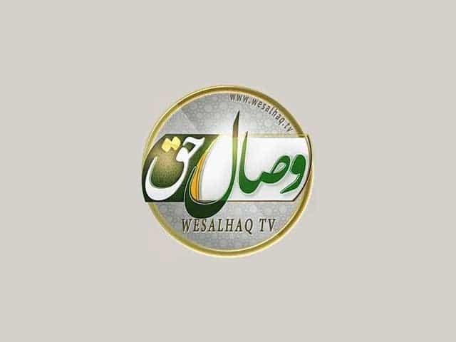 Wesal Haq