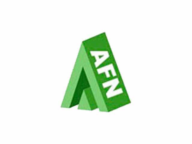 AFNL Radio