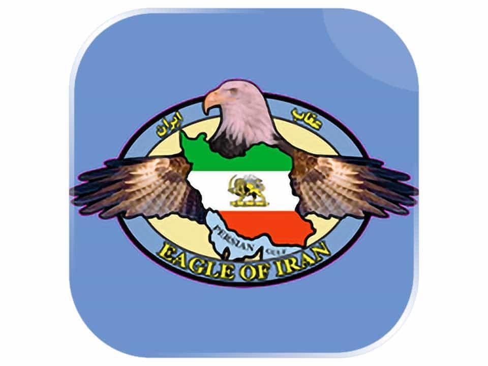 Eagle of Iran