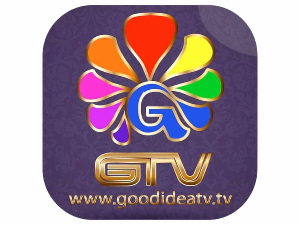 Good Idea TV Texas