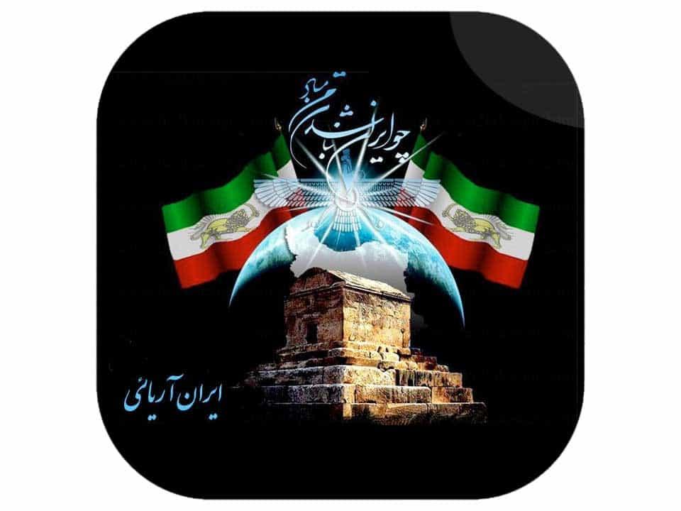Iran Tv Live Stream