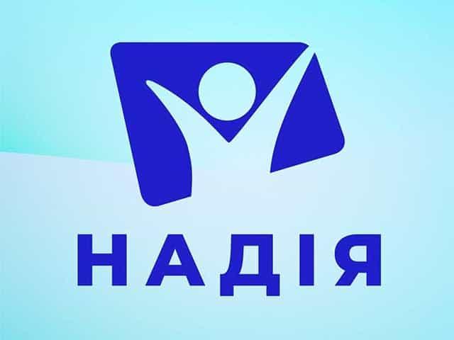 Telekanal Nadiya