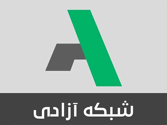 TV Azadi